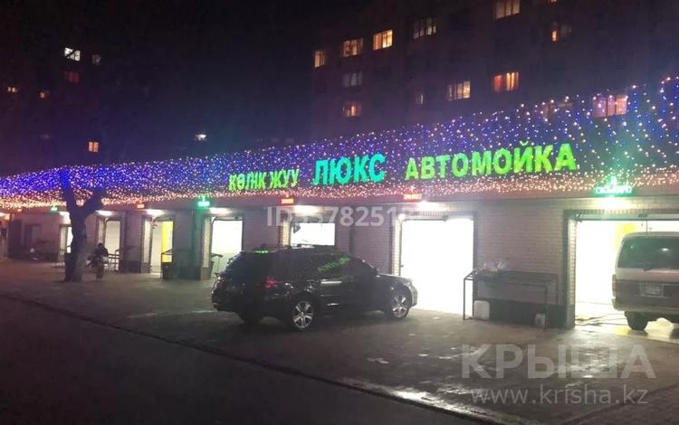 гаражи автомойку за 2.5 млрд 〒 в Алматы, Алмалинский р-н