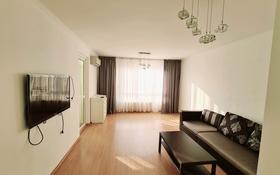 2-комнатная квартира, 66 м², 6/9 этаж помесячно, Аккент, Мкр. Аккент за 140 000 〒 в Алматы, Алатауский р-н