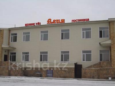 1 комната, 30 м², Крамского 27 — Ермекова за 36 000 〒 в Караганде, Казыбек би р-н — фото 4