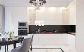 4-комнатная квартира, 157 м², 2/9 этаж помесячно, проспект Кабанбай Батыра 13 за 330 000 〒 в Нур-Султане (Астана), Есиль р-н