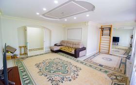 5-комнатная квартира, 124 м², 2/9 этаж, Назарбаева — Казахстанская за 30 млн 〒 в Талдыкоргане
