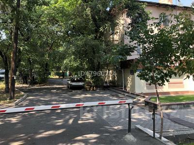 Участок 8 соток, Байтурсынова 33 за 120 млн 〒 в Алматы, Алмалинский р-н — фото 5