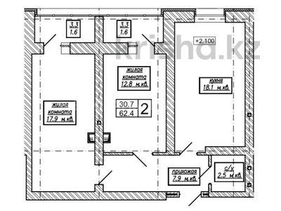 2-комнатная квартира, 78.23 м², 6/10 этаж, Ахмета Байтурсынова — Темирбека Жургенова за 19.7 млн 〒 в Нур-Султане (Астана), Алматы р-н — фото 2