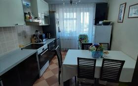 3-комнатная квартира, 112 м², 9/12 этаж, Богенбай батыра за 30.5 млн 〒 в Нур-Султане (Астана), Сарыарка р-н
