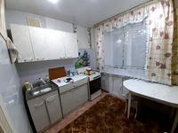1-комнатная квартира, 30.4 м², 2/5 этаж