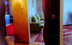 1-комнатная квартира, 42 м², 6/6 этаж посуточно, Кутузова 8/3 — Торайгырова за 5 000 〒 в Павлодаре