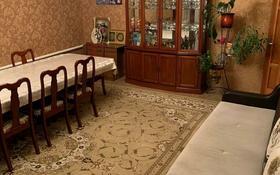 4-комнатный дом, 104 м², 7 сот., мкр Таугуль-3, Султан бейбарс 12 — 57 за 55 млн 〒 в Алматы, Ауэзовский р-н