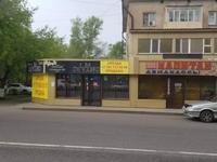 Магазин площадью 150 м²