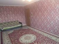 3-комнатная квартира, 62 м², 5/5 этаж