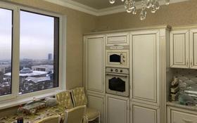 3-комнатная квартира, 130 м², 7/16 этаж помесячно, Наурызбай батыра — Абая за 400 000 〒 в Алматы, Бостандыкский р-н