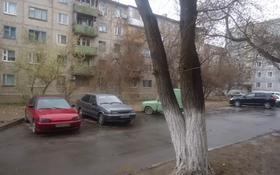 2-комнатная квартира, 46.8 м², 1/5 этаж, Мира 47-31 за 4.8 млн 〒 в Жезказгане