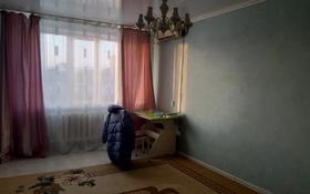 3-комнатная квартира, 60 м², 5/5 этаж, проспект Абилкайыр Хана за 11.8 млн 〒 в Актобе, мкр 8