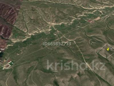 Участок 3 га, Карасай за 3 млн 〒 в Алматинской обл., Карасай
