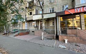 Магазин площадью 50 м², Маркова 47a за 450 000 〒 в Алматы, Бостандыкский р-н