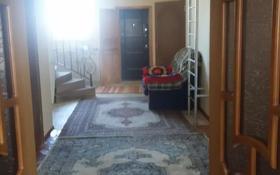 6-комнатный дом, 230 м², 10 сот., Пригородный, Азаттык 3 за 23 млн 〒 в Нур-Султане (Астана), Есиль р-н
