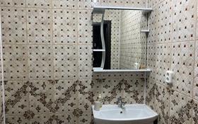 2-комнатная квартира, 64 м², 1/9 этаж помесячно, Айтиева 72 за 100 000 〒 в Уральске