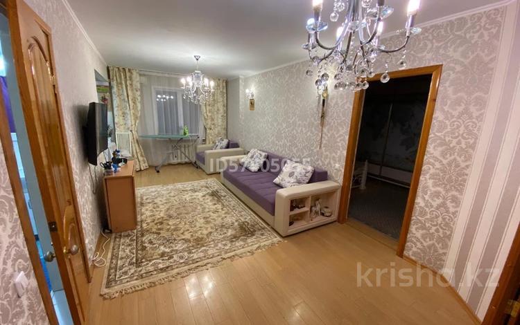 3-комнатная квартира, 84 м², 3/5 этаж, Утепова за 26 млн 〒 в Усть-Каменогорске