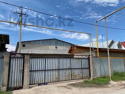 Склад продовольственный 9.2 сотки, Аруана за 42 млн 〒 в Алматы — фото 3