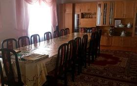 5-комнатный дом, 250 м², 16 сот., мкр Самал-2 — Ак Маржан за 42 млн 〒 в Шымкенте, Абайский р-н