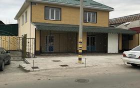 Магазин площадью 299 м², Биржан Сал 37 за 79.5 млн 〒 в Талдыкоргане