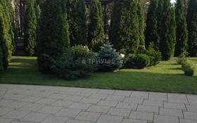 6-комнатный дом, 505 м², 17 сот., мкр Ремизовка, Арайлы за 858 млн 〒 в Алматы, Бостандыкский р-н