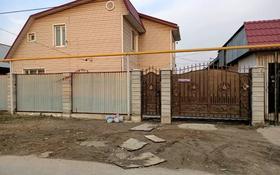7-комнатный дом, 140.2 м², 7 сот., мкр Ожет, Алдабергенова 44 за 26 млн 〒 в Алматы, Алатауский р-н