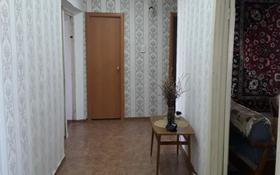 4-комнатная квартира, 76 м², 9/9 этаж, Курмангазы за 14 млн 〒 в Уральске