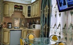 2-комнатная квартира, 45 м², 2 этаж посуточно, улица Валиханова 110 за 12 000 〒 в Семее
