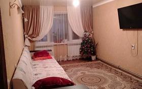 3-комнатная квартира, 62 м², 4/5 этаж, Кабанбай батыр 9б за 20 млн 〒 в Шымкенте, Аль-Фарабийский р-н