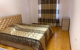 7-комнатный дом посуточно, 440 м², Потапова 15 за 60 000 〒 в Павлодаре