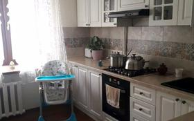 3-комнатная квартира, 85 м², 4/5 этаж, Бигельдинова 9 — Женис за 25.5 млн 〒 в Нур-Султане (Астана), Сарыарка р-н