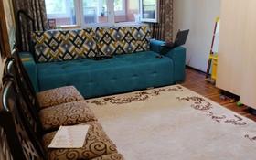 2-комнатная квартира, 45 м², 2/4 этаж, мкр №9, №9 мкр 36 — Шаляпина за 15 млн 〒 в Алматы, Ауэзовский р-н