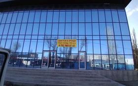 Здание, Микрарайон Карасу 5А площадью 1200 м² за 3 000 〒 в Таразе