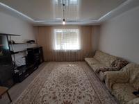 3-комнатный дом, 63.7 м², 0.0504 сот.