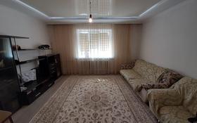 3-комнатный дом, 63.7 м², 0.0504 сот., Шаляпина за 12 млн 〒 в Талдыкоргане