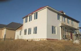 6-комнатный дом, 300 м², 8 сот., Асан 1 за 16 млн 〒 в Уральске
