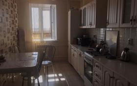 2-комнатная квартира, 70 м², 9/10 этаж, Бокенбай Батыра за 13.8 млн 〒 в Актобе, мкр 12