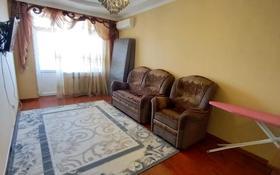 2-комнатная квартира, 57 м², 3 этаж посуточно, 3-й мкр 24 за 10 000 〒 в Актау, 3-й мкр