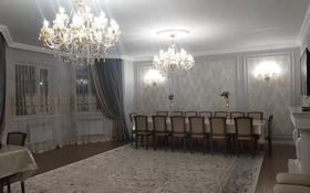 7-комнатный дом посуточно, 660 м², 10 сот., Коргалжинское шоссе 67 — Сарыарка за 170 000 〒 в Нур-Султане (Астана), Сарыарка р-н
