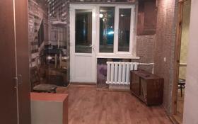 2-комнатная квартира, 40 м², 3/4 этаж, проспект Гагарина — Сатпаева за 15.9 млн 〒 в Алматы, Бостандыкский р-н