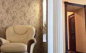 4-комнатный дом, 242 м², Лазо 12 1 за 66 млн 〒 в Риддере
