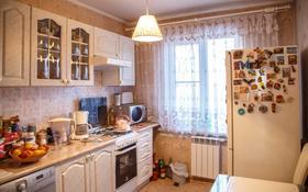 4-комнатная квартира, 74 м², 4 этаж, Казыбек Би — Нурмакова за ~ 36 млн 〒 в Алматы, Алмалинский р-н