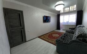1-комнатная квартира, 38 м², 12/13 этаж, 15 микрорайон 20 за ~ 10 млн 〒 в Семее