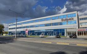 Здание, Пр. Независимости 86/3 площадью 2200 м² за 2 000 〒 в Усть-Каменогорске