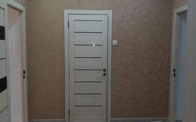 2-комнатная квартира, 68 м², 6/12 этаж, Дукенулы 38 — Валиханова за 21 млн 〒 в Нур-Султане (Астана), Сарыарка р-н