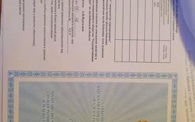 Участок 10 соток, Маржанбулак за 600 000 〒