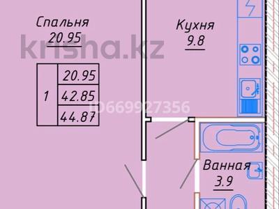 1-комнатная квартира, 44.87 м², Тауелсиздик 34/9 — Б. Момышұлы за ~ 15.5 млн 〒 в Нур-Султане (Астане), Алматы р-н
