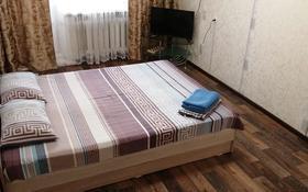 1-комнатная квартира, 34 м², 5/5 этаж помесячно, Тарана 111 за 85 000 〒 в Костанае