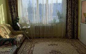 1-комнатная квартира, 46 м², 4/5 этаж, Лермонтова 55 — Бокина за 9.5 млн 〒 в Талгаре