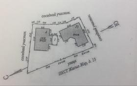 5-комнатный дом, 133 м², 5.56 сот., мкр Рахат за ~ 65 млн 〒 в Алматы, Наурызбайский р-н